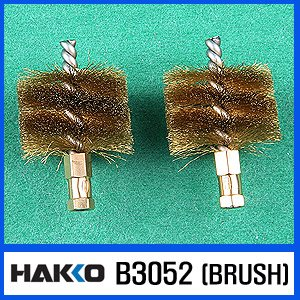 HAKKO B3052(POLISHING BRUSH)/FT-700용