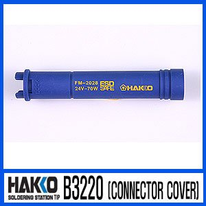 HAKKO B3220 (CONNECTOR COVER)/FM-2028/FX-951