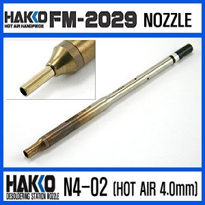 HAKKO N4-02 HOT AIR 4.0mm/ FM-2029 NOZZLE