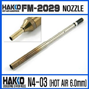 HAKKO N4-03 HOT AIR 6.0mm/ FM-2029 NOZZLE
