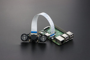 [SEN0184] 5MP Night Vision Camera for Raspberry Pi