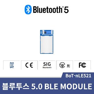 [SMD 타입] BoT-nLE521