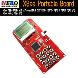 XBee Portable Board